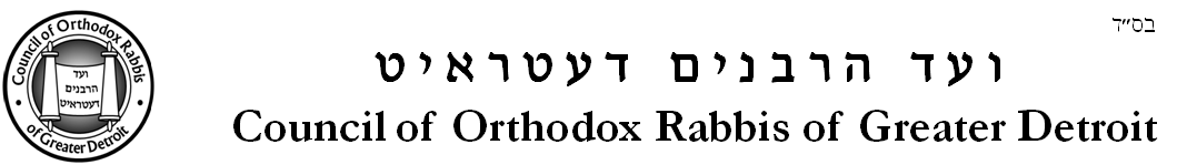 Council of Orthodox Rabbis of Greater Detroit