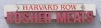 Harvard Row Kosher (not glatt) Meat Market