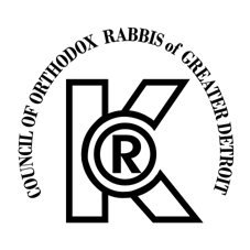 Council of Orthodox Rabbis of Greater Detroit   What is Kosher?