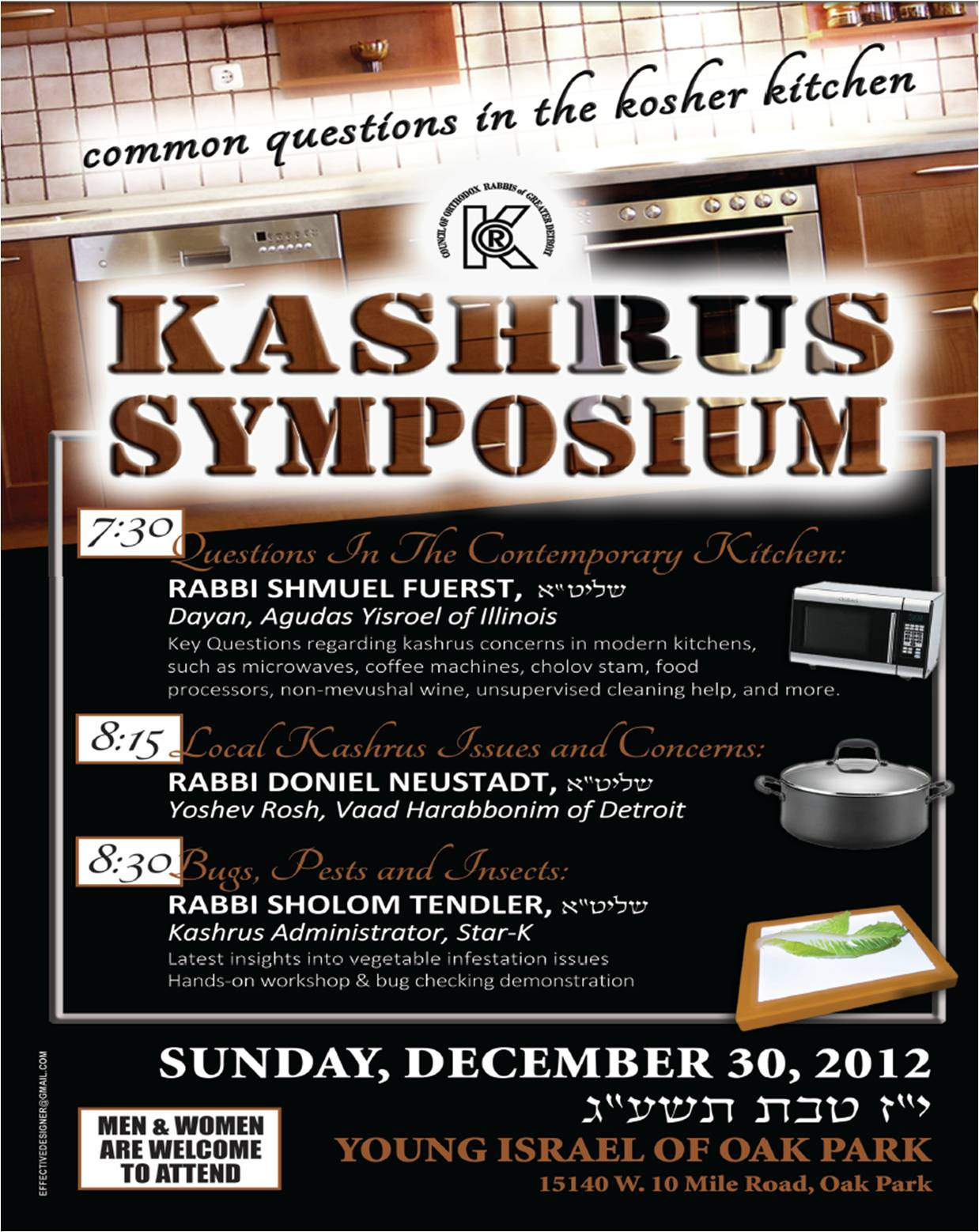 Council of orthodox rabbis of greater detroit vaad harabbonim 2012 kashrus symposium biocorpaavc Gallery