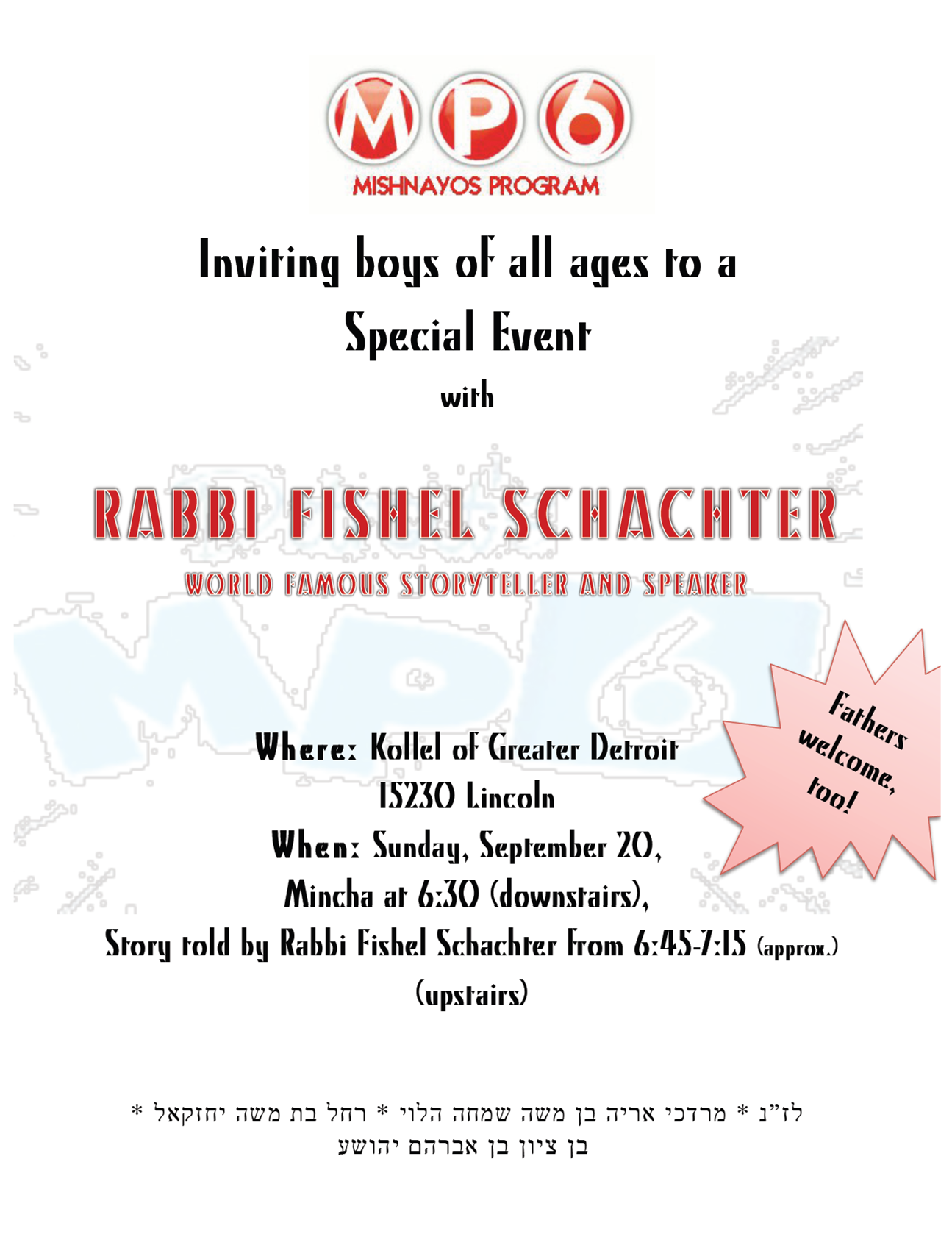 Council of orthodox rabbis of greater detroit vaad harabbonim schachter story event biocorpaavc
