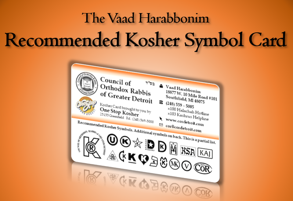 Council Of Orthodox Rabbis Of Greater Detroit Vaad Harabbonim